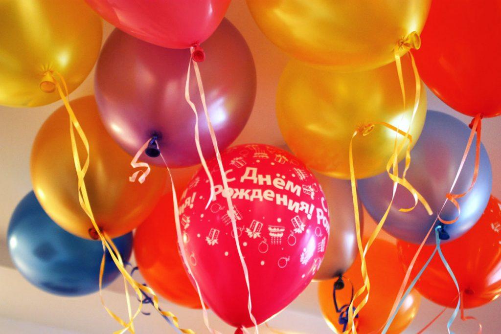 Как украсить детский праздник воздушными шарами