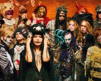 Тематическая вечеринка в стиле «Ночь ужасов» на Хэллоуин