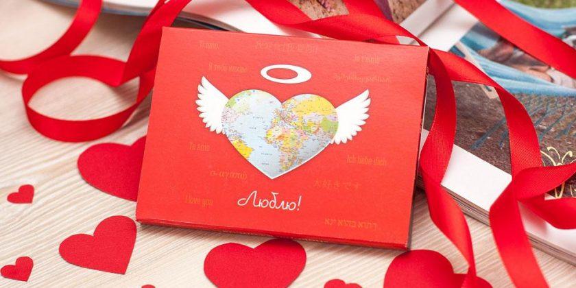 Сладкий подарок любимой, или любимому человеку