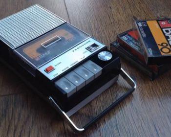 Включайте старую кассету!