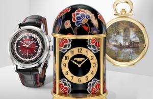 часы в подарок начальнику